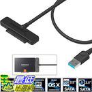 [美國直購] Sabrent EC-SS31 USB 3.1 (Type-A) to SSD / 2.5-Inch SATA Hard Drive Adapter 硬盤 適配器