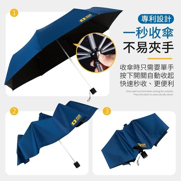 《一秒快收!快乾傘面》 快收黑膠三折傘 大傘面雨傘 雨傘自動傘 UV折疊傘 折疊傘 折傘