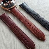 【可水洗保養 海奕施 HIRSCH】小牛皮錶帶 Forest M 淺棕/咖啡/黑色 附工具 復古軍用錶帶 (FOSSIL錶帶)