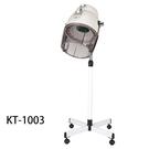 廣大 KT-1003立式大吹風機 [85055] ◇美容美髮美甲新秘專業材料◇