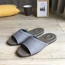 風格系列-編織紋皮質室內拖鞋-灰