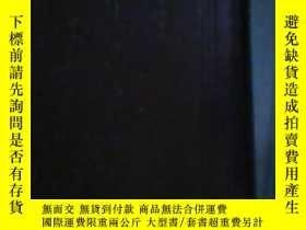 二手書博民逛書店中國古代小說研究罕見臺灣香港論文選輯 1983年初版 32開精裝