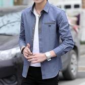 春秋季男士襯衫長袖韓版潮修身仿牛仔休閒純棉上衣服男裝薄款外套-ifashion