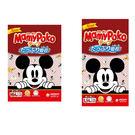 日本境內限定版 MamyPoko 媽咪寶寶 滿意寶寶 米奇 米老鼠 瞬吸透氣黏貼嬰幼兒紙尿片 64片裝與54片裝