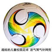 新年大促PU耐磨3號幼兒園兒童足球4號小學生訓練足球5號中考成人用球 森活雜貨