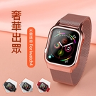 USAMS 米蘭一體回環錶帶 Apple watch SE/S6/6/5/4/3/2/1代 40mm 44mm 通用 腕帶 金屬錶帶 替換帶