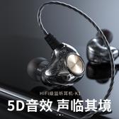 耳機掛耳式耳機有線帶麥跑步華為重低音運動耳機入耳耳塞式vivo耳掛式【快速出貨八折下殺】