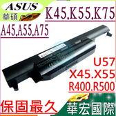ASUS電池(保固最久)-華碩 F45電池,F55電池,F75,F45A, F45C, F45U, F45V,F45CA,F45VD,A32-K55,A41-K55