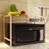 家用微波爐置物架調味品廚房用具收納架烤箱架儲物架2層落地支架 快速出貨 交換禮物