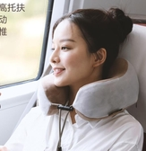 枕頭 u形頭枕汽車用品座椅睡覺車載護頸枕頸椎靠枕車內枕頭u型按摩脖子  中秋節