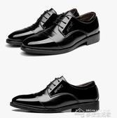 男士皮鞋秋季新款商務正裝休閒上班潮鞋韓版尖頭英倫內增高男鞋子 夢想生活家