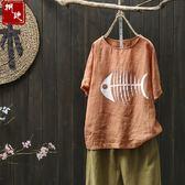 夏裝復古文藝魚骨印花棉麻短袖T恤女寬鬆毛邊袖亞麻打底衫 森活雜貨