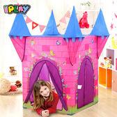 兒童帳篷小孩房子城堡遊戲屋 寶寶室內蒙古包玩具幼兒園 聖誕交換禮物xw
