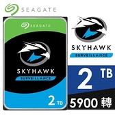 【南紡購物中心】Seagate【SkyHawk】監控鷹 2TB 3.5吋監控硬碟 (ST2000VX008)