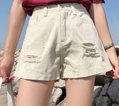 EASON SHOP(GU6293)米白色刷破洞高腰牛仔短褲女熱褲A字褲韓版磨破割破短寬褲春夏裝
