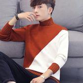 秋冬季高領毛衣男韓版寬鬆男士針織衫外套男
