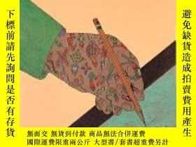 二手書博民逛書店The罕見Left-handed DesignerY364682 Seymour Chwast Harry N