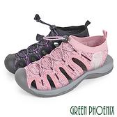 U25-28982 女款混色飛線編織束帶平底運動休閒護趾涼鞋/運動涼鞋/溯溪鞋【GREEN PHOENIX】