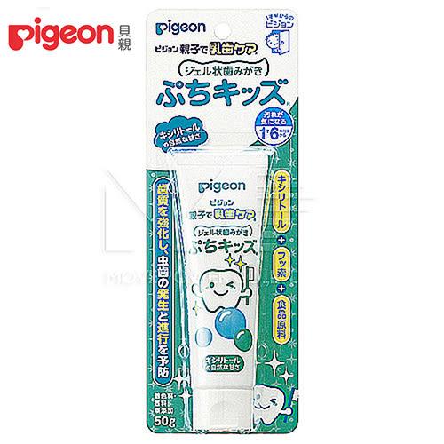 日本貝親PIGEON 兒童防蛀牙膏(木糖醇口味)