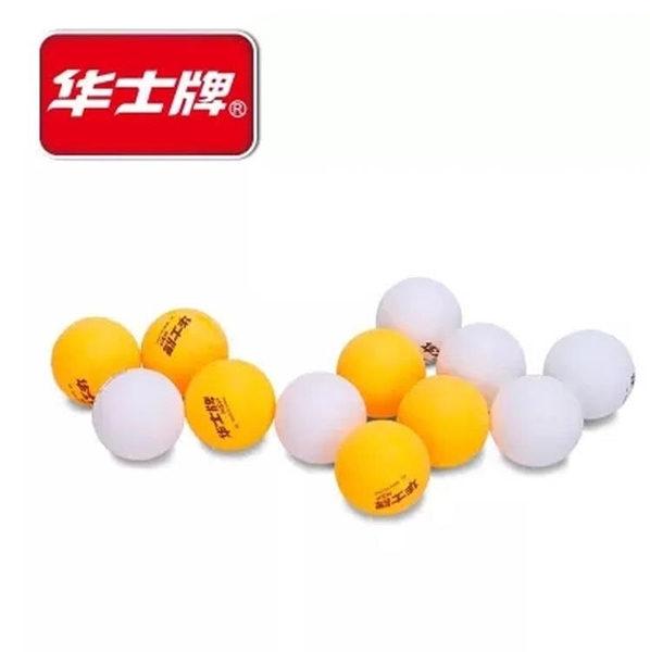 乒乓球40mm桶裝無縫練習用乒乓球60只罐裝乒乓球【快速出貨】