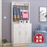歐式鞋櫃家用門口大容量入戶簡約收納玄關櫃門廳衣帽櫃一體掛衣架YJT 快速出貨