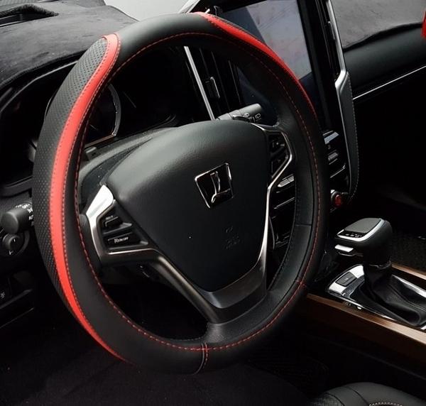 TOYOTA豐田【YARIS運動方向盤皮套】18年小改款yaris 轉向盤套 紅色車線 藍色 汽車保護套子