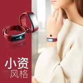 彩屏智慧運動手環手表測量心率女士血壓vivo防水oppo多功能計步器