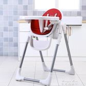寶寶吃飯餐椅兒童餐椅寶寶餐椅 寶寶椅子餐桌椅嬰兒餐椅吃飯座椅igo   麥琪精品屋