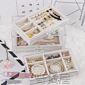 首飾盒公主歐式韓國首飾收納盒