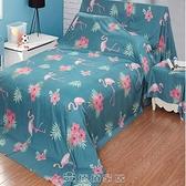 家具防塵布遮蓋沙發防塵罩床蓋布床罩家用客廳遮灰布萬能蓋巾枕套