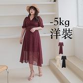 洋裝 Space Picnic|棉花糖企劃--5kg點點高腰微透短袖洋裝(現貨)【C21034118】