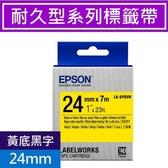 EPSON LK-6YBVN 耐久型標籤帶 24mm 黃底黑字 S656418