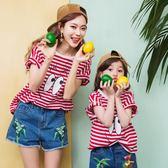 米妮哈魯童裝 夏裝新款女童韓版短袖親子裝條紋T恤母女裝上衣 范思蓮恩