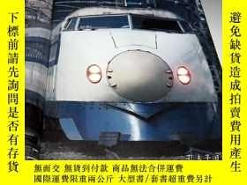 二手書博民逛書店Shinkansen罕見All Vehicle Picture Book from Japan Japanese[