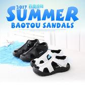 兒童涼鞋 男童涼鞋皮質新品正韓夏季包頭兒童沙灘鞋小孩中大童男童鞋潮全館免運