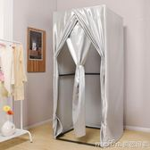 遮光商場組裝更衣室簡易移動試衣間服裝店落地便攜展示架子換衣間門簾igo 美芭