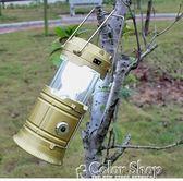 多功能太陽能手電筒家用 LED強光戶外遠射露營野外提燈可充電超亮    color shop