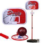 兒童籃球架子可升降籃球框投籃架