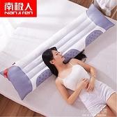 雙人長枕頭決明子枕芯1.5m1.8米全棉護頸椎情侶枕CY『小淇嚴選』