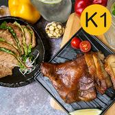 『喜憨兒愛點心』歡聚。小食光(烤肉組)-K1