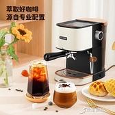 咖啡機 家用辦公小型意式咖啡機全半自動 原本良品