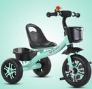 兒童三輪車腳踏車1-3-2-6歲大號寶寶手推車自行車童車小孩玩具車 快速出貨