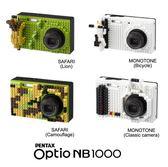 晶豪泰 Pentax NB1000 lego 樂高積木相機 新奇 公司貨 另有 K50 Q7 650d s110