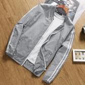 防曬衣男士夏季薄款皮膚衣女長袖戶外運動外套衫透氣三條杠潮夾克 酷男精品館