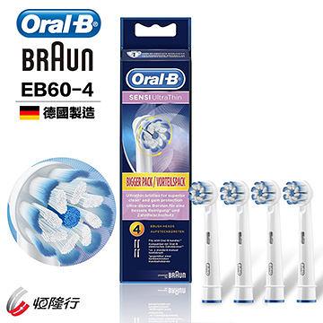 【Oral-B】超細毛護齦刷頭(4入)EB60-4