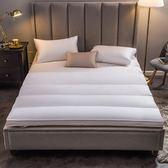 床墊 榻榻米床墊子家用1.8m雙人1.2海綿2米學生宿舍單人床褥子1.5墊被T 尾牙