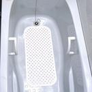 【促銷】日本waise浴缸專用大片加長型止滑墊(米白)