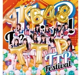 AKB48 Team TP TTP Festival EP CD (購潮8) 4712505303017 | 10807