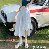 夏季2020新款韓版設計感中長款高腰顯瘦裙子不規則白色半身裙女 夢幻衣都