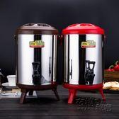 大容量奶茶店飲料豆漿不銹鋼桶保溫桶商用米飯熱水龍頭湯桶開水桶igo 衣櫥の秘密